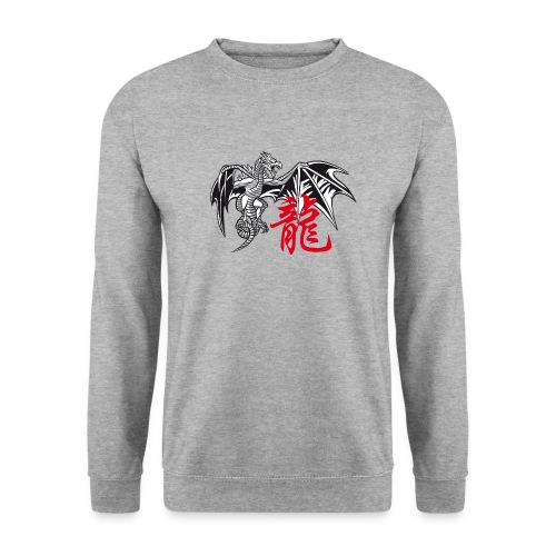 THE YEAR OF THE DRAGON ( - Unisex Sweatshirt