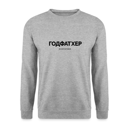 Godfather (in Cyrillic) - Men's Sweatshirt