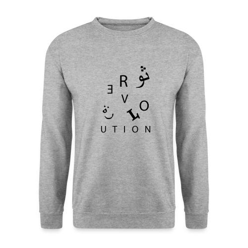 Revolution (auch auf arabisch) - Männer Pullover