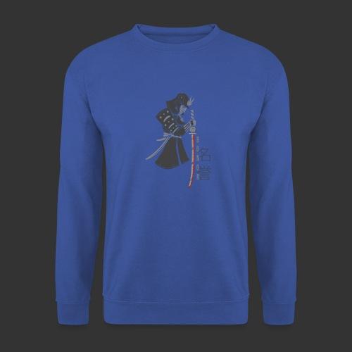 Samurai Digital Print - Unisex Sweatshirt