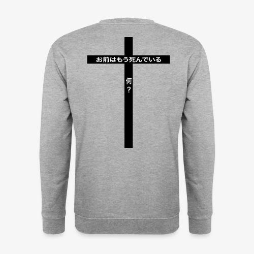OMAE - Men's Sweatshirt