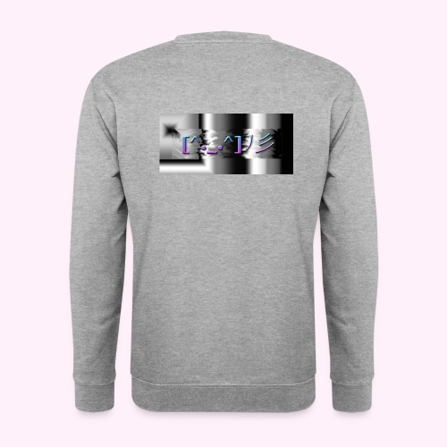 Dreamcast [^._.^]ノ彡 - Unisex sweater
