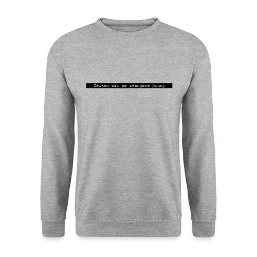 quote 1 - Unisex sweater