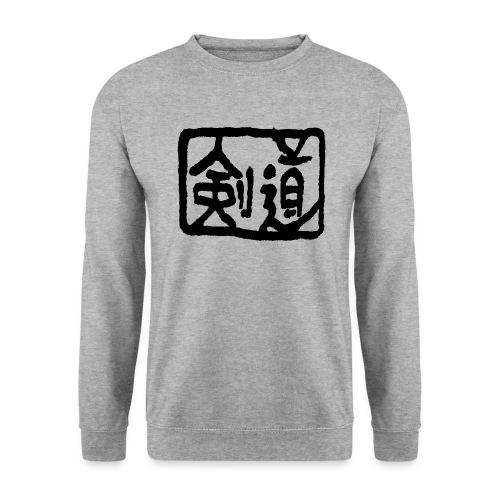 Kendo - Unisex Sweatshirt