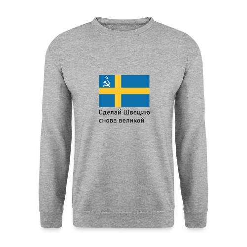 Make Sweden Great Again - På ryska - Unisextröja