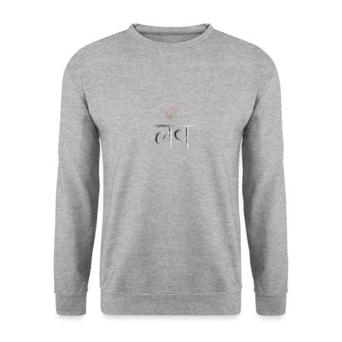 LOVE Sanskrit MaitriYoga - Sweat-shirt Unisexe