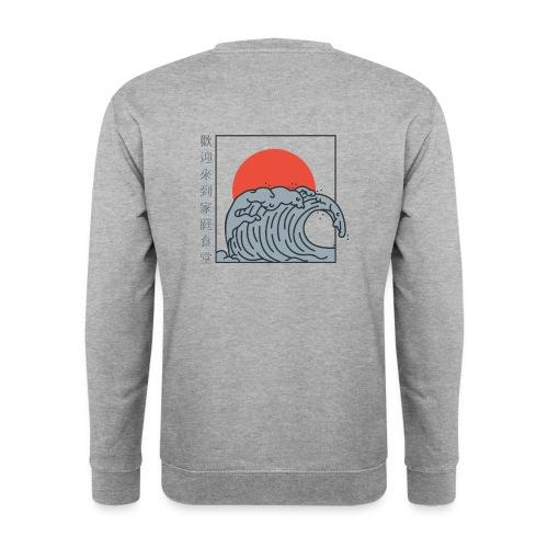 Waves design - Unisex sweater