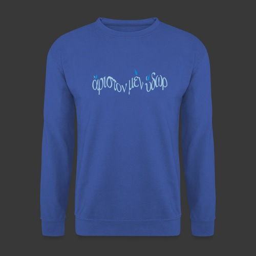 amy - Men's Sweatshirt