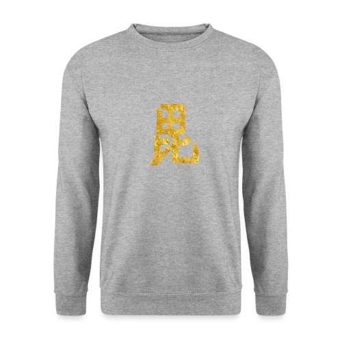 Uesugi Mon Japanese samurai clan in gold - Unisex Sweatshirt