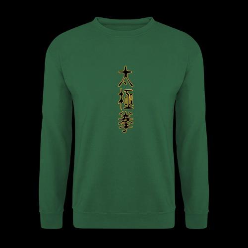 2 taiji schriftzeichen - Unisex Pullover