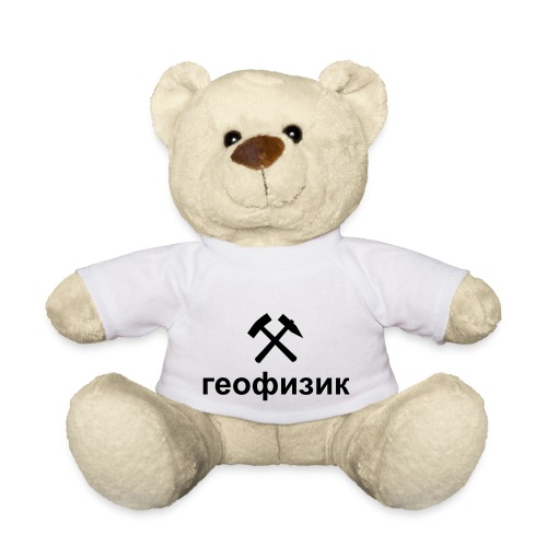 geophysiker - Teddy