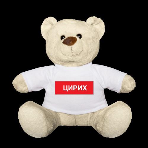 Zürich - Utoka - Teddy