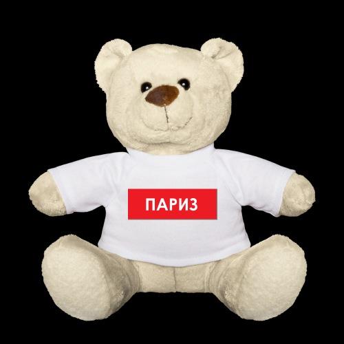 Paris - Utoka - Teddy