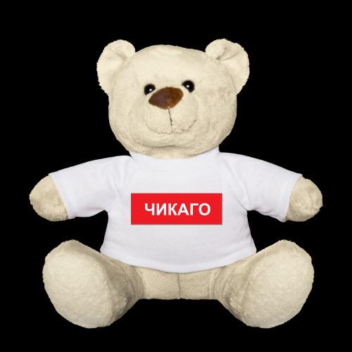 Chikago - Utoka - Teddy