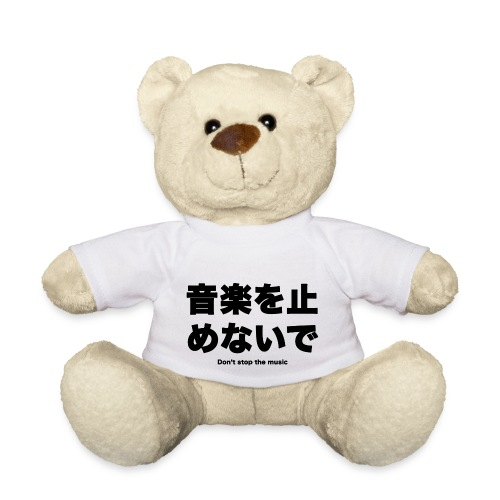 Don't Stop the Music in Japanese - Teddy Bear