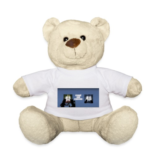 Die Geschichten von Knuud und Ksavver anno 2069 - Teddy