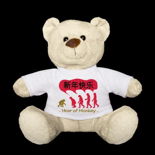 kung hei fat choi monkey - Teddy Bear
