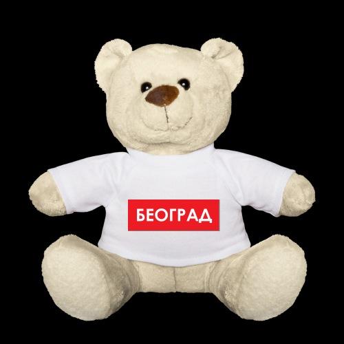 Beograd - Utoka - Teddy