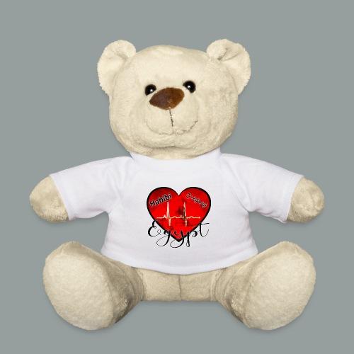 Habibi - Teddy