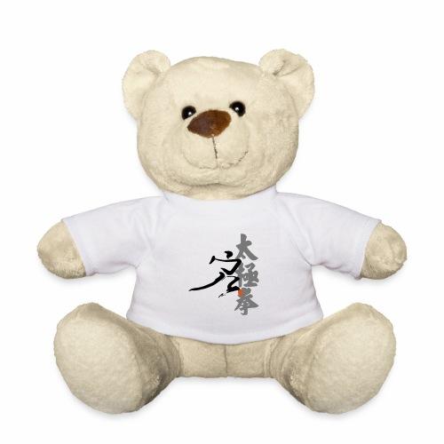 taiji danbian - Teddy