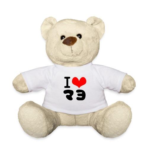 I Love MAYO(J) - Teddy Bear