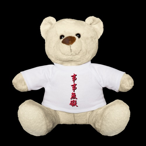jijimuge 02 - Teddy