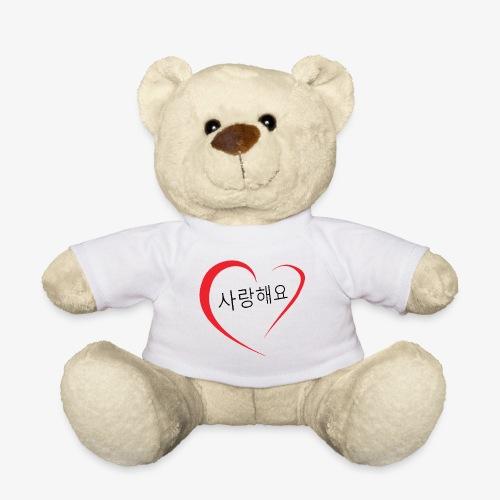 Saranghaeyo (je t'aime en coréen) - Nounours