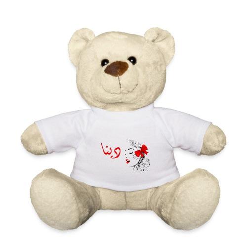 دينا - Teddy