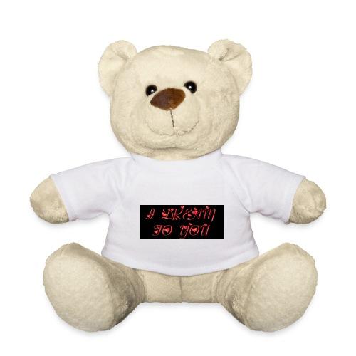 idreamtoyou - Teddy