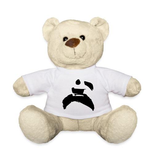 kung fu - Teddy Bear