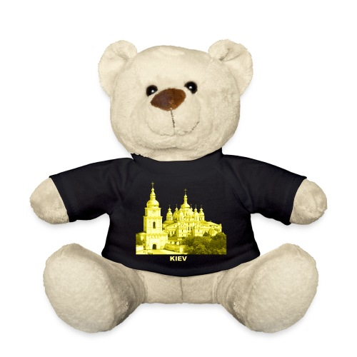 Kiev Kiew Ukraine Sophienkathedrale Kirche - Teddy