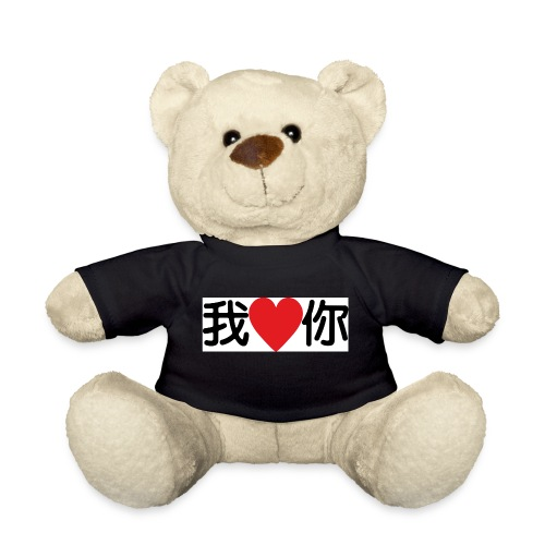 I love you, in chinese style - Nounours