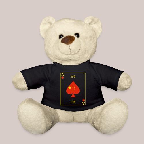 China - Teddy