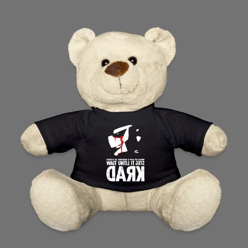horrorcontest sixnineline - Teddy Bear