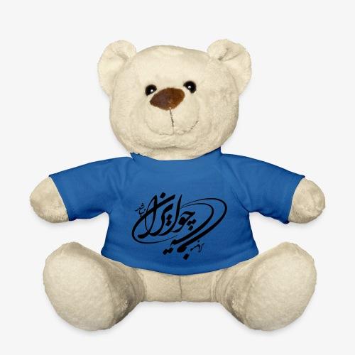 Choo IRAN Nabashad Tane Man Mabad - Teddy