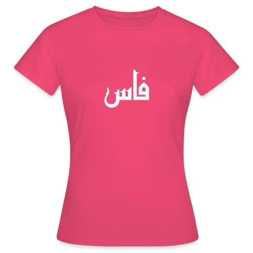 tamaz - T-shirt Femme