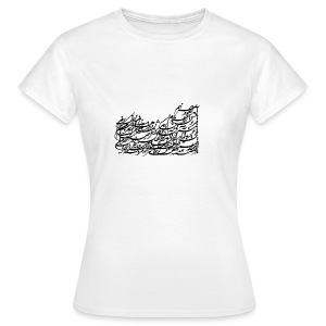 Persian Poem by Saeed - Women's T-Shirt