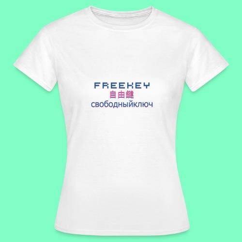 FreeKEY INTERNATIONAL CASTA N01 - Women's T-Shirt