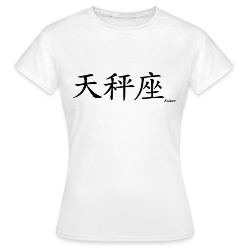 signe chinois balance - T-shirt Femme
