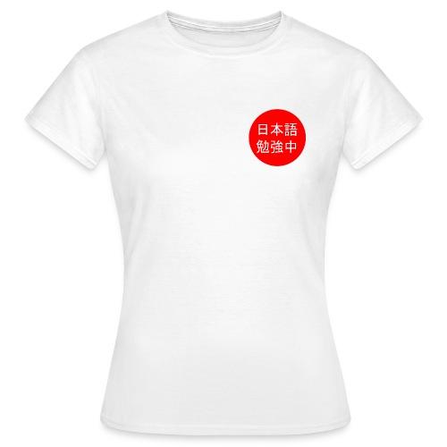I m studying Japanese - Women's T-Shirt