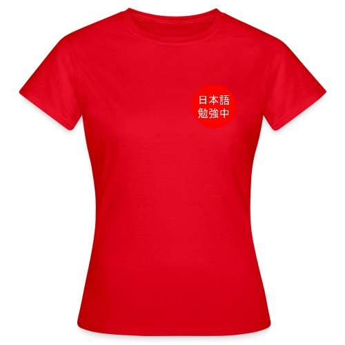 I m studying Japanese - Women's T-Shirt