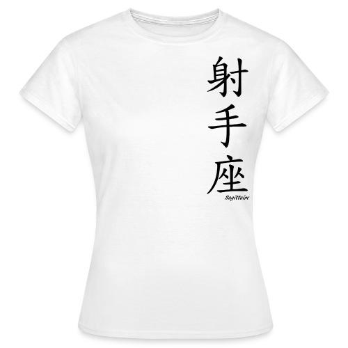 signe chinois sagittaire - T-shirt Femme
