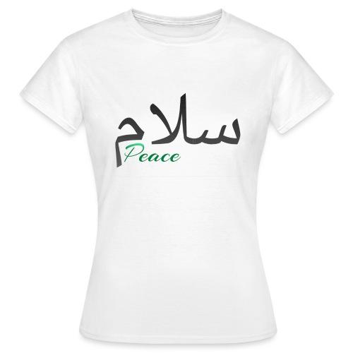 Salam, سلام - Women's T-Shirt