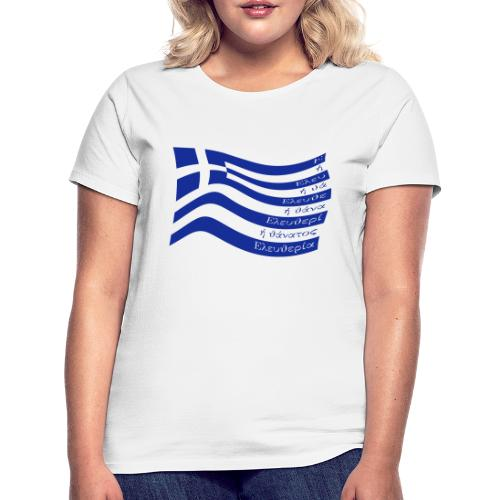galanolefki - Frauen T-Shirt
