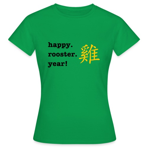 happy rooster year - Women's T-Shirt