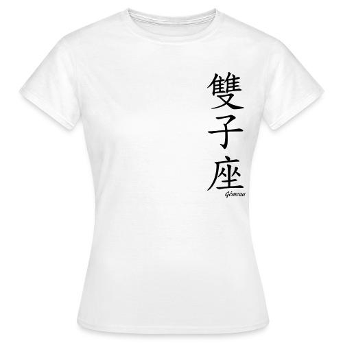 signe chinois gémeau - T-shirt Femme