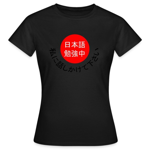 I m studying Japanese women s black text - Women's T-Shirt