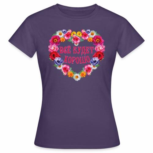 248 Vse budet XOROSHO Blumen Herz Russland - Frauen T-Shirt
