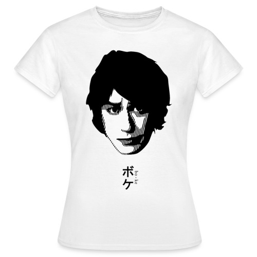 Boke 2 - Women's T-Shirt