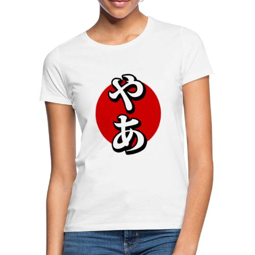 Saludo japonés - Camiseta mujer